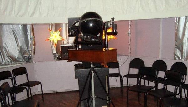 Екатеринбургский планетарий музей радио им. А. С. Попова