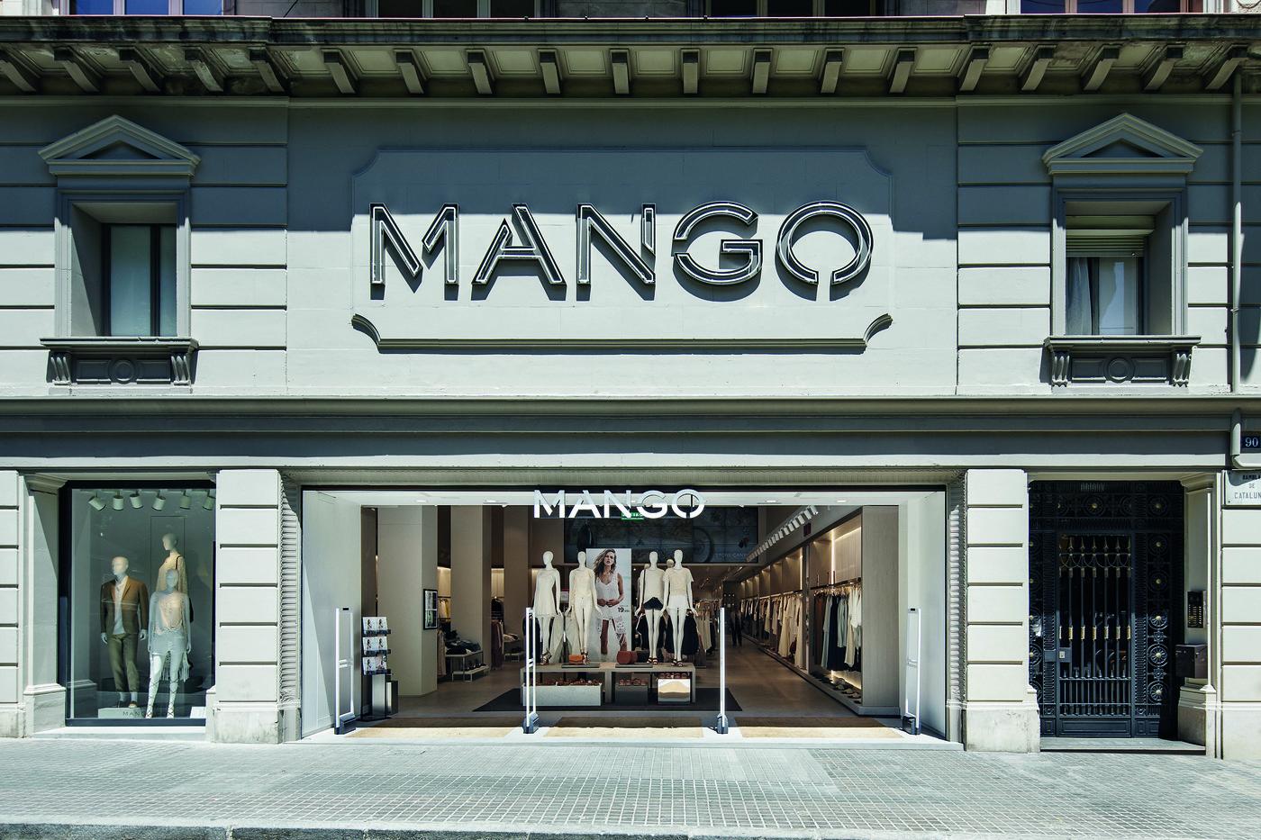 «Манго» - бренд одежды