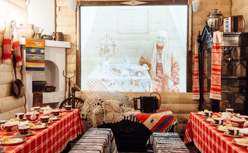 Музей «Татарская Слобода»