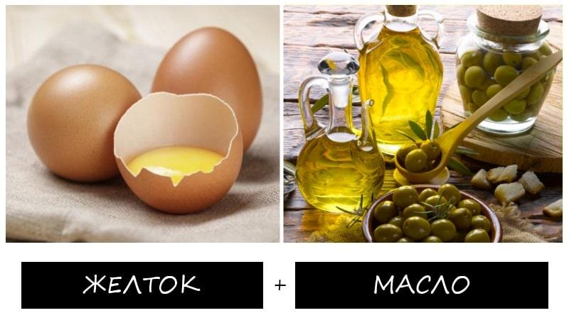 Сырое яйцо и оливковое масло