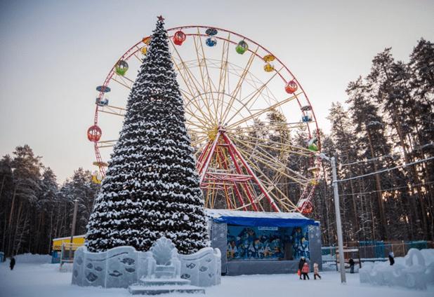 Парк культуры и отдыха Кировского района