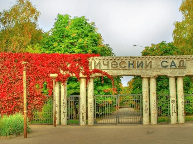 Ботанический сад Самарского государственного университета