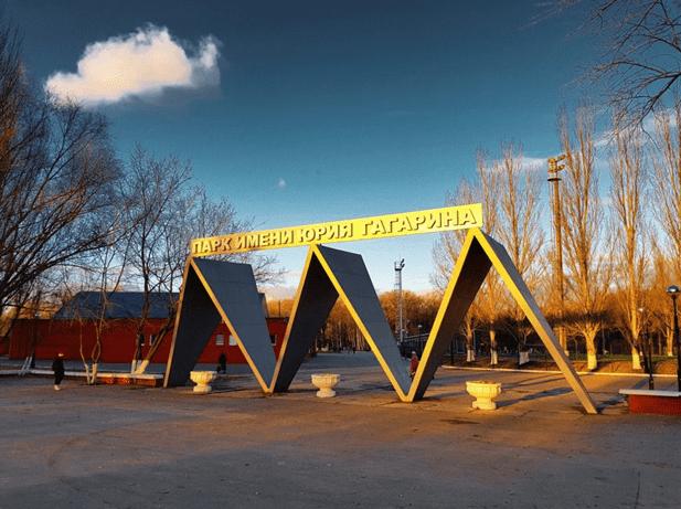 Куда пойти с ребенком в Самаре: Парк культуры и отдыха им. Ю.А. Гагарина