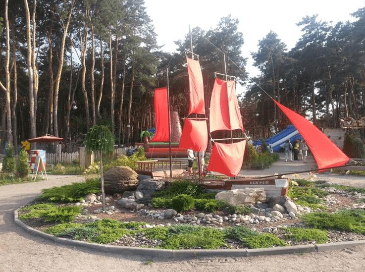 Парк «Алые паруса»