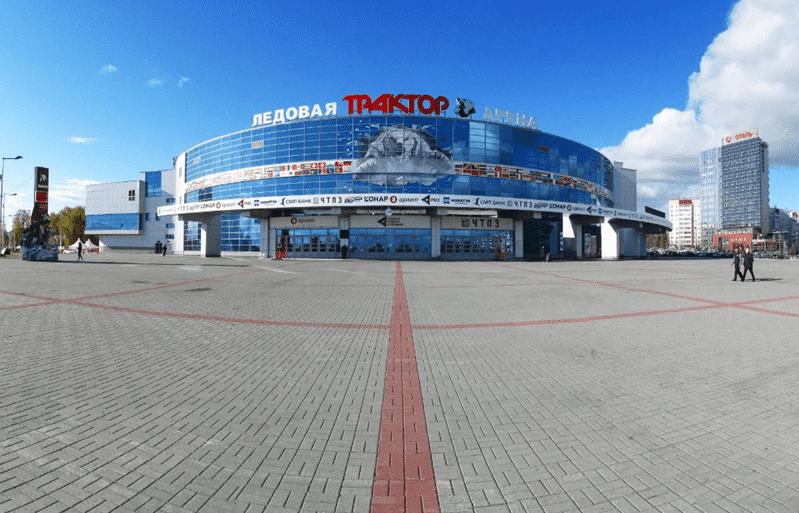 Ледовая арена «Трактор»