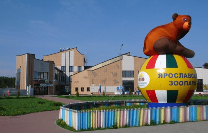 Куда сходить с ребенком в Ярославле