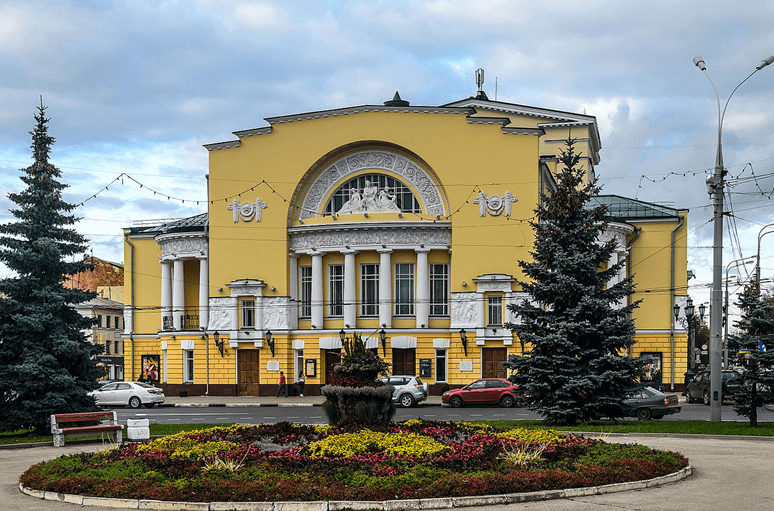 Театр драмы им. Ф. Г. Волкова