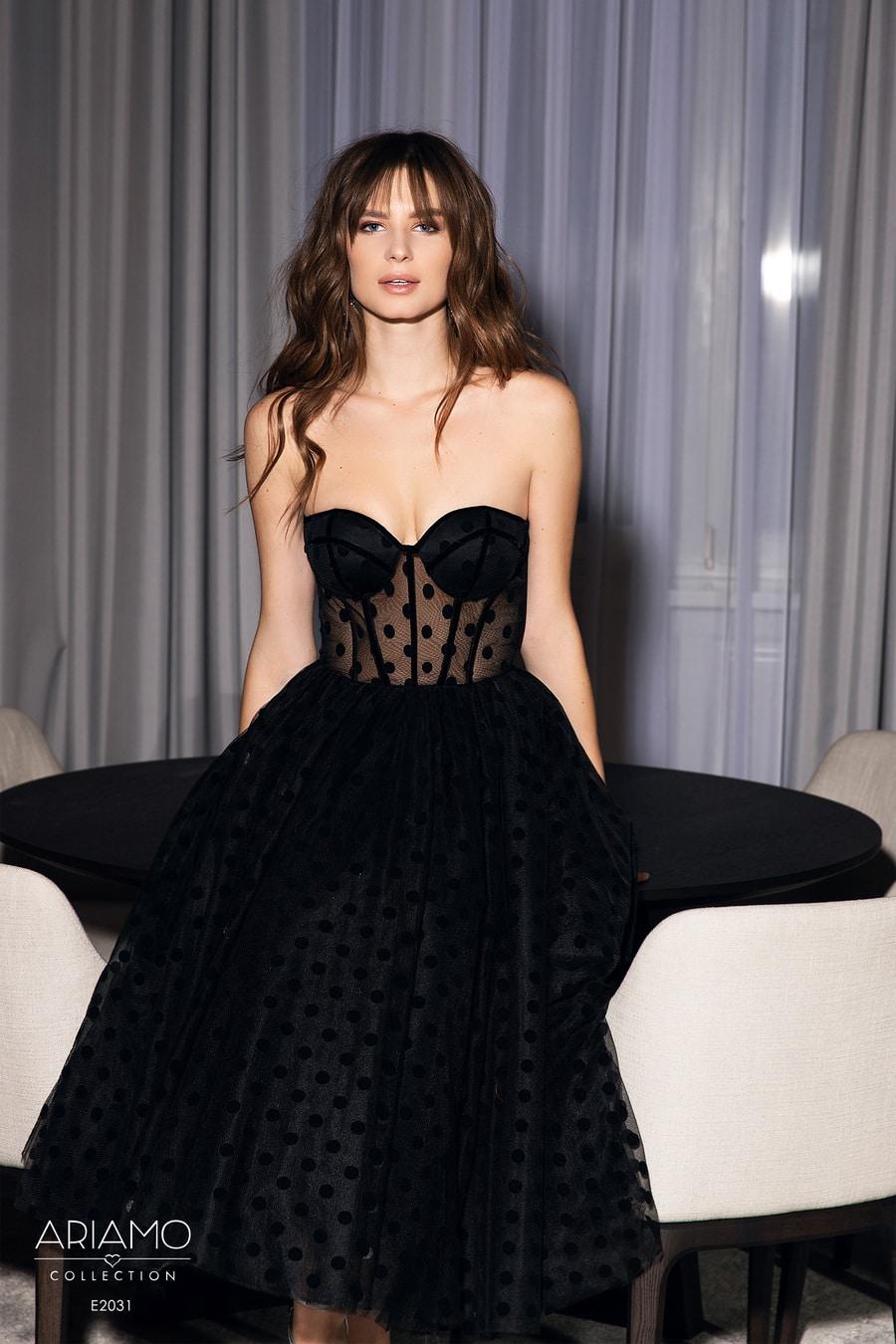 Как одеться на День Святого Валентина: прицел на поражение